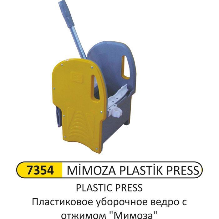 7354 MİMOZA PLASTİK PRESS