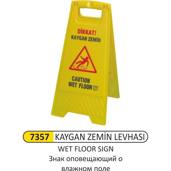 7357 KAYGAN ZEMİN LEVHASI