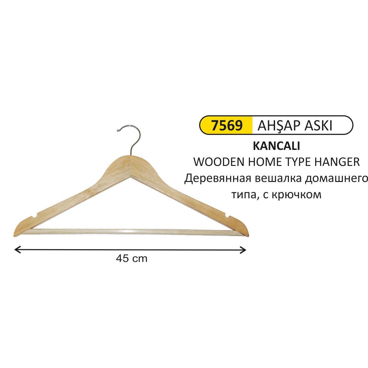 7569 AHŞAP KANCALI ASKI